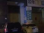 淡水东岸公馆 临街毛坯商铺出租 100平可隔两层