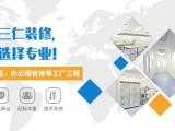 上海廠房規劃設計:新工廠規劃設計對環境的三大布局要點