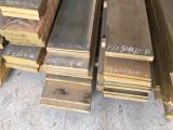 大量现货锻打黄铜板h65黄铜板价格非标可定制