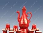 景德镇自动陶瓷酒具   专业定制自动酒具   高档