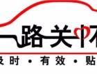 郑州半球油烟机(半球!各中心售后服务多少电话?