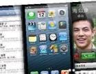 转让iphone5s金色16g还很新 有包装 苹果 iPhone