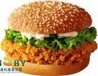 波比蔬菜汉堡加盟怎么样 加盟波比蔬菜汉堡加盟店赚钱吗