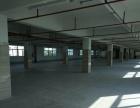 北环工业区 厂房 3000平米