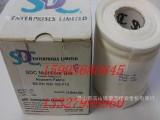 批发特价进口SDC多纤布,六纤布,DW多纤维布,多纤维贴衬