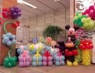 天津创意寿宴布置气球