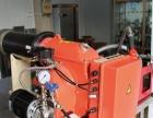尚莱特炉具加盟 食品加工机械 投资金额 1-5万元