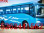 深圳到邻水的汽车客车大巴查询15262441562