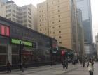 南坪万达广场中心位置独立门面无转让费出租