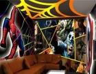 万像国际私人影院加盟/情侣影院/7D电影VR游戏