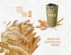 coco奶茶加盟费用解析