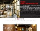贵阳婚纱摄影工作室,艺术照写真,网络专享特惠699