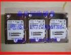 天津南开区服务器硬盘回收服务器内存条回收
