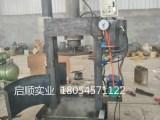 重庆炼油锅加量不加价