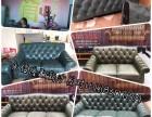 欧式布艺沙发翻新