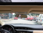 丰田卡罗拉2014款 卡罗拉 1.6 无级 GL-i 真皮版 新