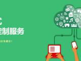 北京市哪家软文发布公司报价公道合适
