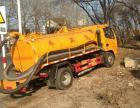 芝罘区低价疏通服务清理化粪池