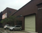 仓库、厂房出租,900方 钢构厂,带空地,有管理