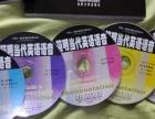 光盘-简明英语语音 发音非常标准。