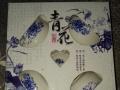 全新的青花瓷小碗套装