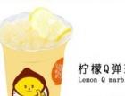 奶茶连锁加盟店奶茶店加盟