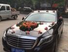 抚州骏捷租车,带司机租车,商务车,婚车