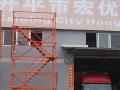 安全、高墩、桥梁、舞台爬梯加盟 工程机械