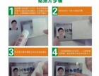 2018年锦绣江山旅游年卡 一卡走遍中国