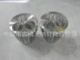 车铝3*2W 6W灯杯外壳,喷砂Y纹牛角盖、CD纹盖均可