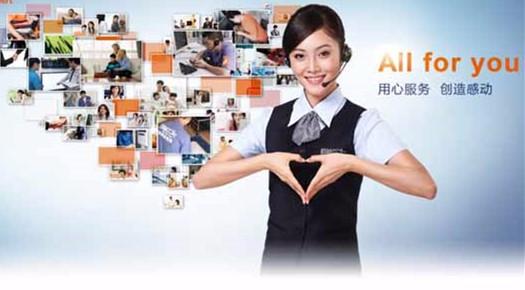 便民 宜春亿田燃气灶售后电话 服务中心 (市内)及袁州
