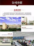 深圳迈创彩印,专业的UV打印解决方案商