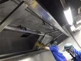 黄浦区山东中路医院食堂油烟管道清洗公司 排烟罩净化器清洗