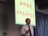 东莞在职MBA研修班
