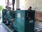出售美国原装进口康明斯NT855-G4发电机310KW