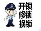 汉口江岸区长青广场,吉祥谷,附近开锁换锁公司汽车开锁配钥匙