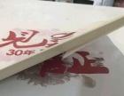 专业旅游画册印刷书刊印刷画册设计制作