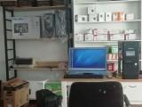 投影仪会议系统维修安装