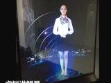 枣庄虚拟主持人 枣庄虚拟互动主持人设备