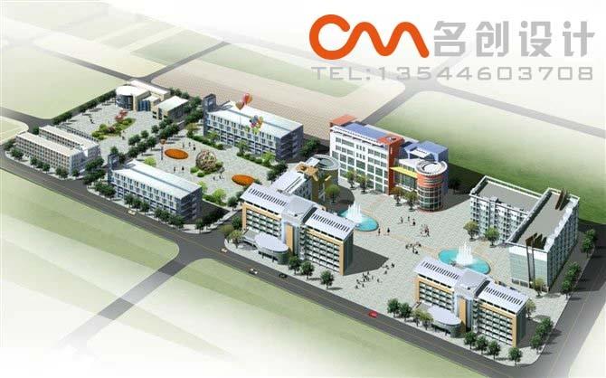 佛山专业建筑效果图 效果图制作 3D效果图