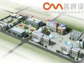 重庆效果图制作 建筑鸟瞰图表现 建筑规划效果图设计