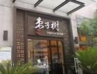枣子树素食餐厅加盟费多少钱-2018致富餐饮项目