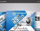 阿里巴巴国际站品牌装修设计
