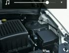 品牌车用电动车用蓄电池