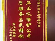 天津北辰律师 天津北辰刑事律师