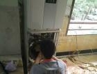 石家庄《龙鑫》专业空调维修、安装、移机、清洗、加氟