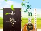 中博桃园猕猴桃养生酒