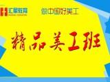 杭州專業學cad培訓的學校 選擇匯星教育