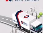 百世快运承接搬家 全国货运物流等活动 价格合理,欢迎来电咨询