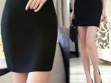 现货批发女装春季网纹半身裙黑色正装西裙包臀裙职业装修身裙
